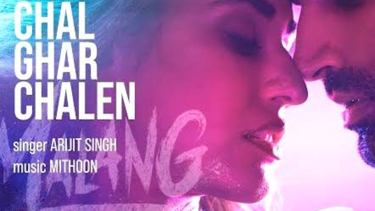 Chal Ghar Chalen Lyrics Arijit Singh Lyrics For Everyone