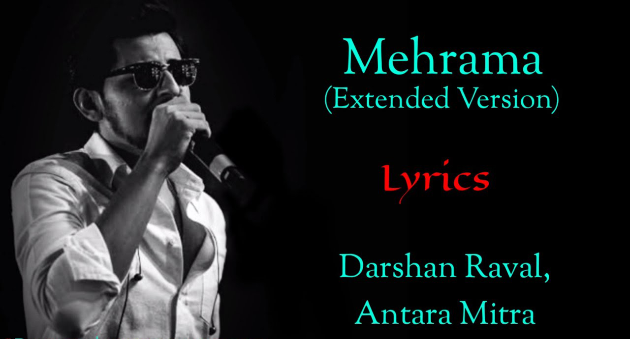 Mehrama (Extended)