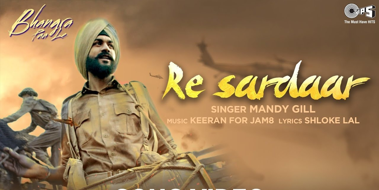 Re Sardar Lyrics